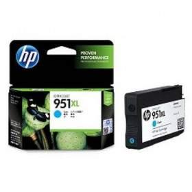 HP 951XL-CN046AA CYAN