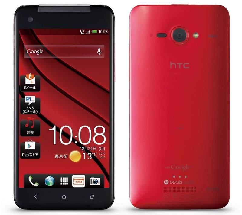 [UPDATED] Firmware HTC Butterfly All