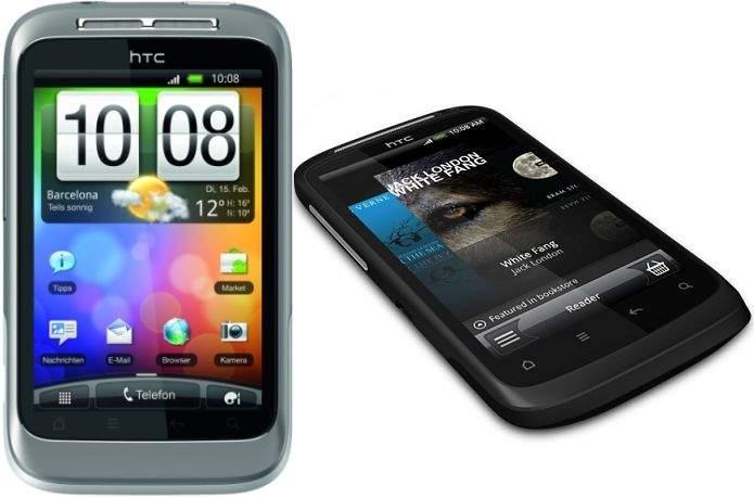 HTC Desire II
