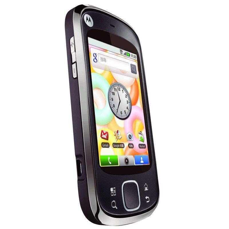 Motorola MB501 CLIQ XT