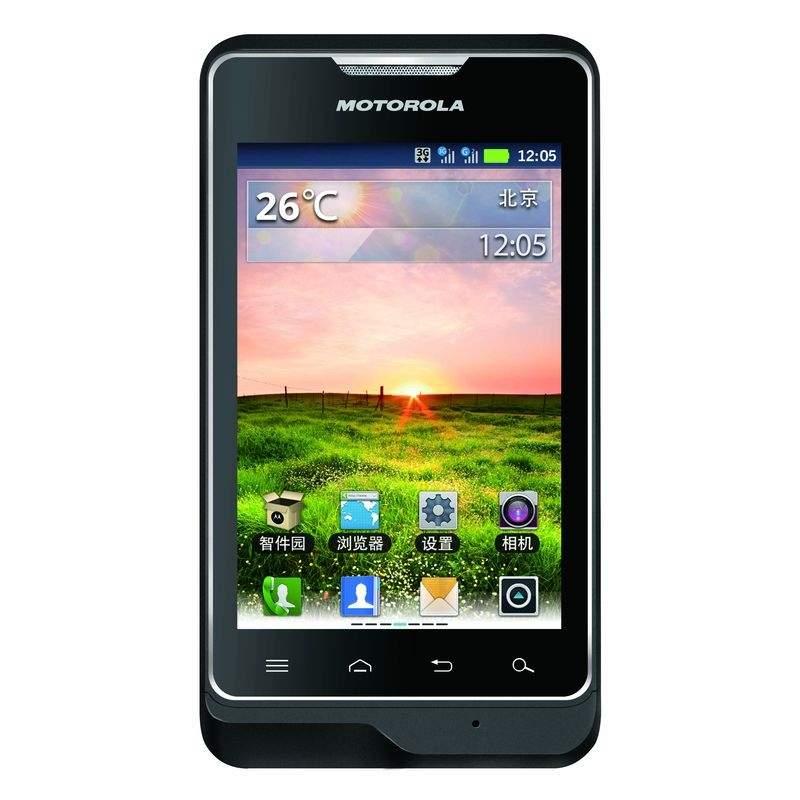 Download shareit for Motorola XT390