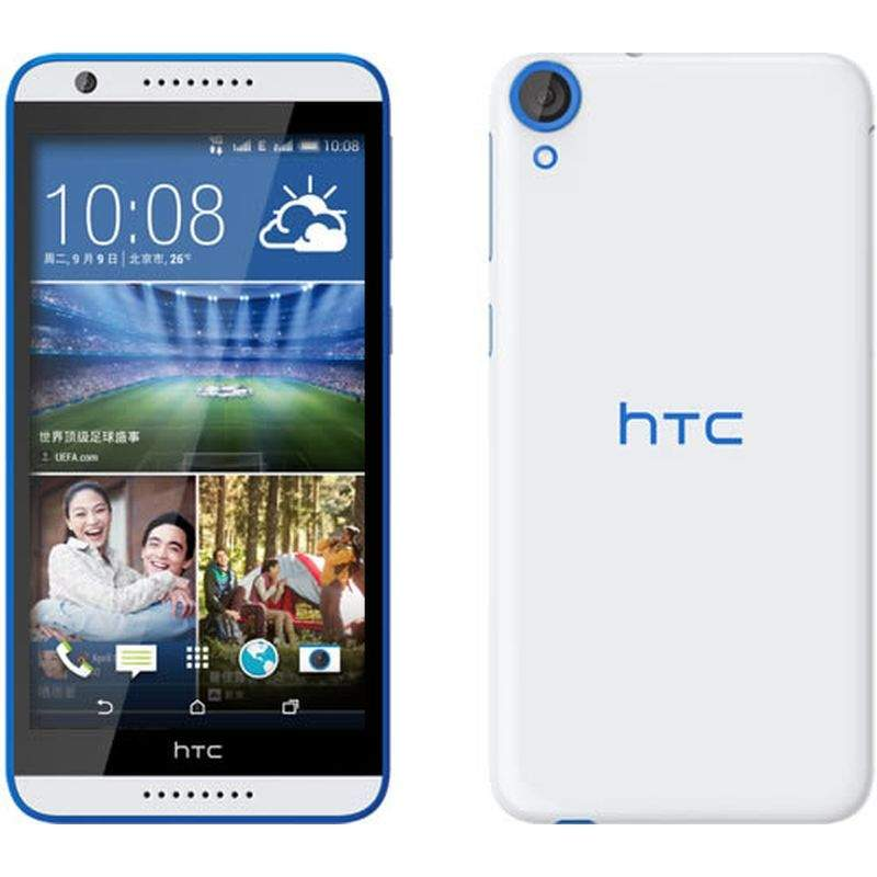 [UPDATED] Firmware HTC Desire 820s Dual All