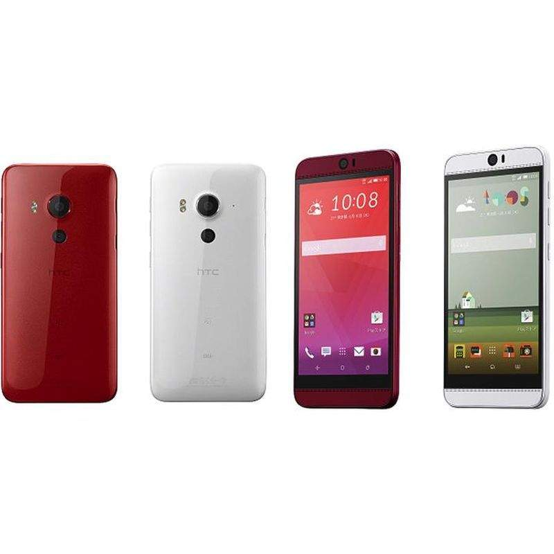 Download shareit for HTC J Butterfly 3