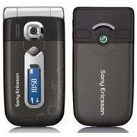 Sony Ericsson Z558i
