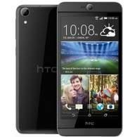 Daftar Harga HP HTC Murah Terbaru Maret 2019  93543c2029