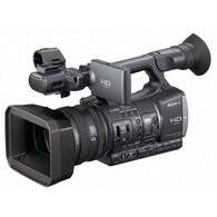 Sony Handycam HDR-AX2000