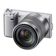 Sony E-mount NEX-5NK Kit 18-55mm