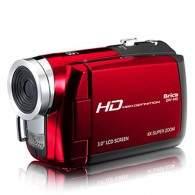Brica DV-H5
