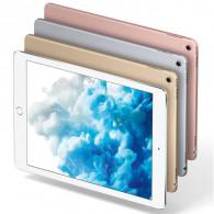 Harga Apple iPad Pro 9.7 in. Wi-Fi + Cellular 128GB ...