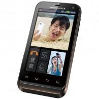 Motorola XT535 Defy