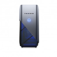 Dell Inspiron 5477 | Core i5-8400