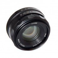 Meike 50mm f / 2.0 APS-C