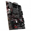 MSIMPG X570 GAMING Plus