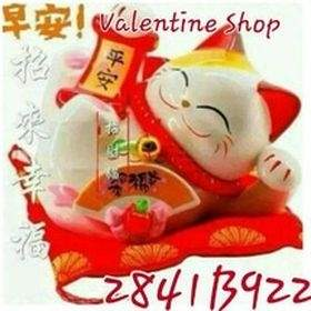 ValentineShop88 (Tokopedia)