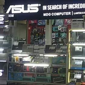 MDG Computer (Sales & Service) - ITC Cempaka Mas