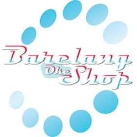 Barelang Island Shop (Tokopedia)