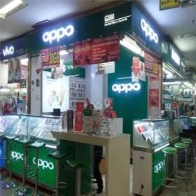 G2000 Shop