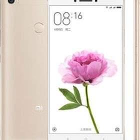 warung gadget888