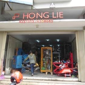 Hong Lie Tools