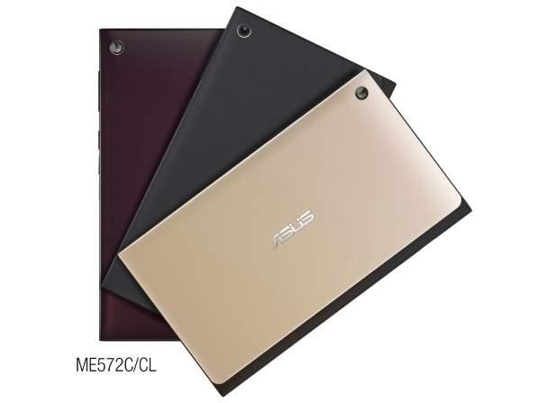 ASUS MeMO Pad 7 ME572C Tablet Khusus Perempuan Harga 3 Jutaan