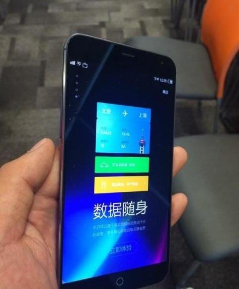 Meizu MX4 Mini, Lahir Dengan Sistem Operasi Yunos 3.0