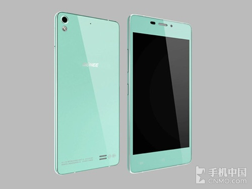Rumor: Vivo Siapkan Smartphone Super Tipis