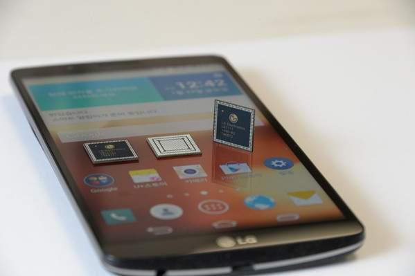 LG G3 Screen, Smartphone Terbaru 5,9 inci Dengan Chipset Odin