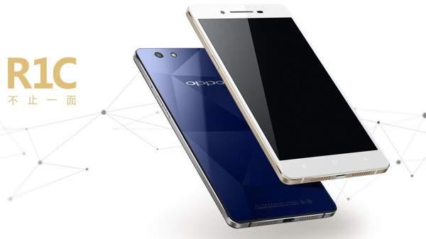 Oppo R1C, Handphone dengan Casing Belakang Kaca Safir