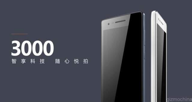 Oppo 3000, Smartphone Kelas Menengah dengan Konesi 4 LTE