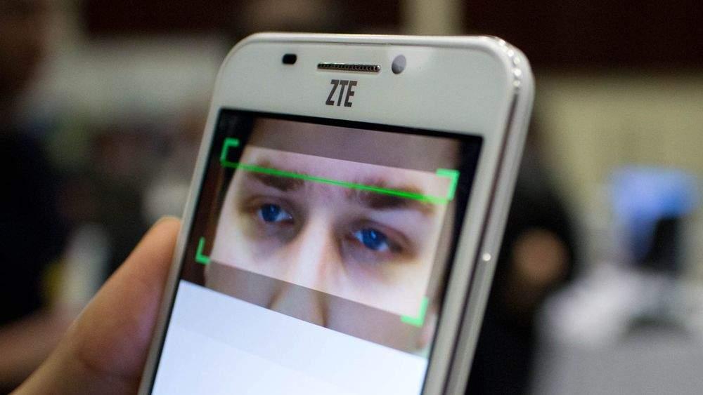 ZTE Grand S3, Cukup Gunakan Mata Tak Perlu Kata Sandi