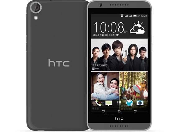 HTC Luncurkan Kakak Beradik Desire 820G+ dan Desire 626 G+ di Taiwan