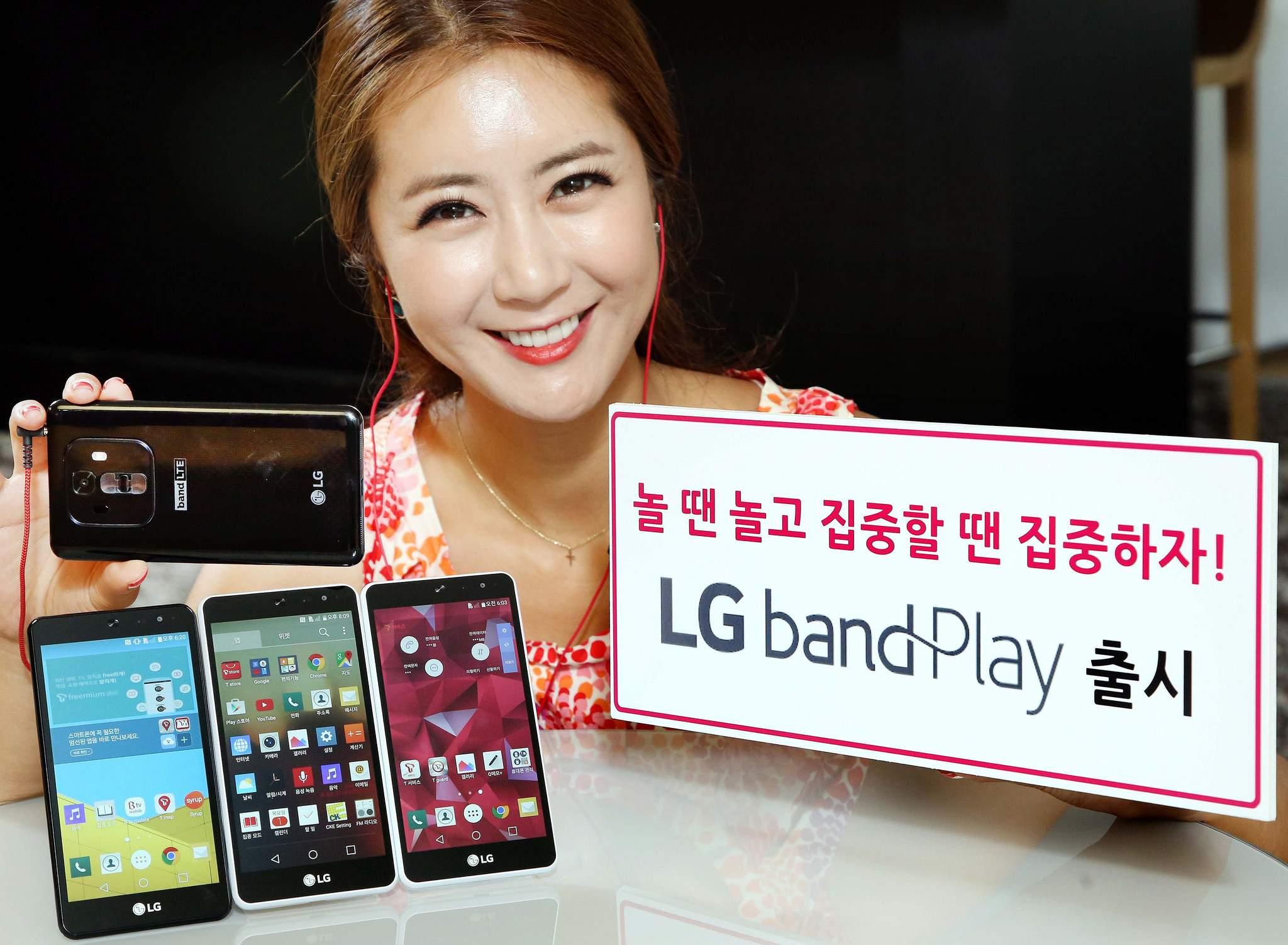 Band Play, Handphone Musik dari LG