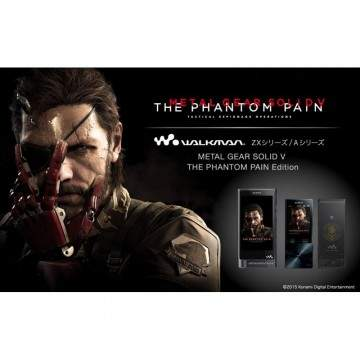Sony Walkman Mewah Seharga 15,5 Jutaan Edisi Metal Gear Solid V