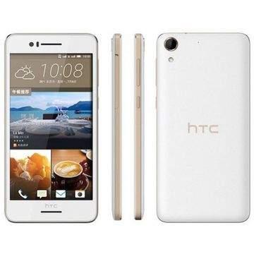 HTC Desire 728 Resmi Diperkenalkan di Cina