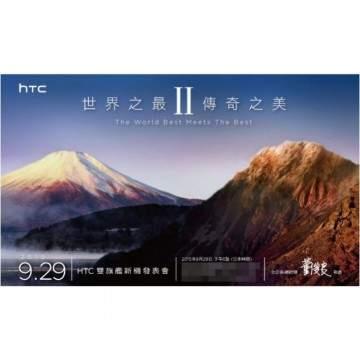 HTC A9 (Aero) dan HTC Butterfly 3 Siap Dirilis 29 September