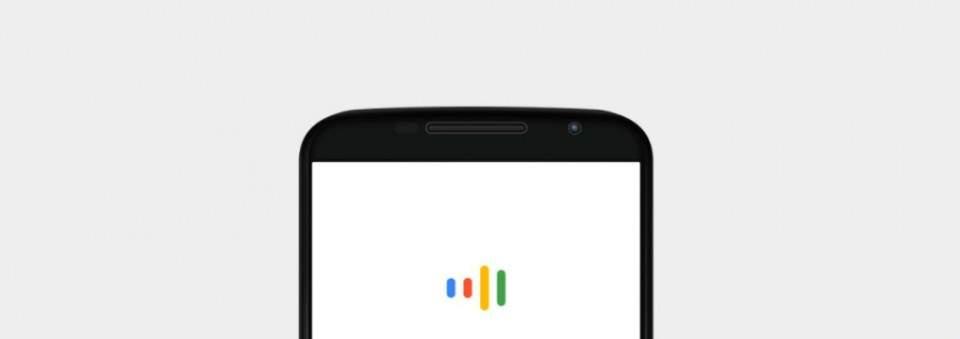 Google Voice Search Hadir Lebih Cepat dan Lebih Akurat