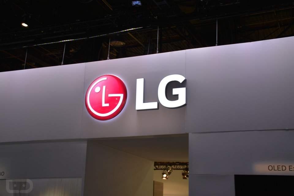 Saingi Samsung, LG Berencana Rilis Sistem Pembayaran Mobile G Pay