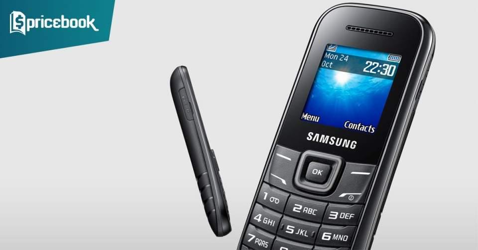 Samsung jadul