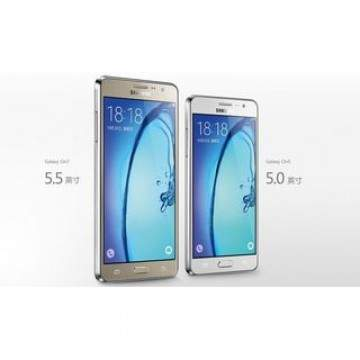 Samsung Galaxy On7 dan On5 Resmi Dirilis di Cina Cuma Rp 2 Jutaan