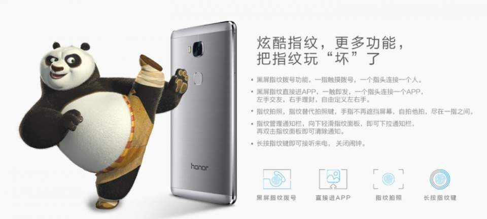 Huawei Glory Play 5X Siap Pre-Order Awal November 2015