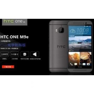 HTC One M9e Adopsi Kamera  HTC A9 Tapi Belum Bisa 4K