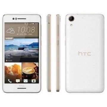 HTCDesire 728G Melenggang di India Mendukung MicroSD 2TB, Indonesia?