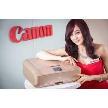 Intip Keunggulan Smart Printer Canon PIXMA MG7770