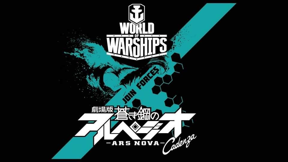 World Of Warships, Arpeggio Ars Nova Hadirkan Kapal Perang Baru