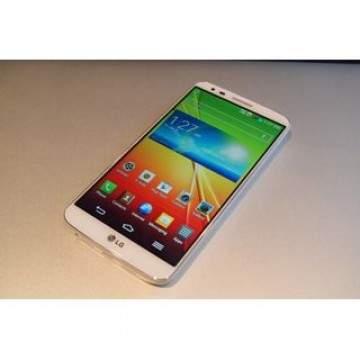 Cara Meningkatkan Performa LG G2 Biar Makin Gesit