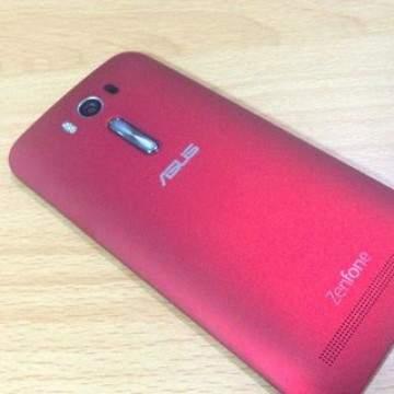 Rumor: Asus Zenfone 3 Hadir Tahun Ini Dengan Dua Varian Baru