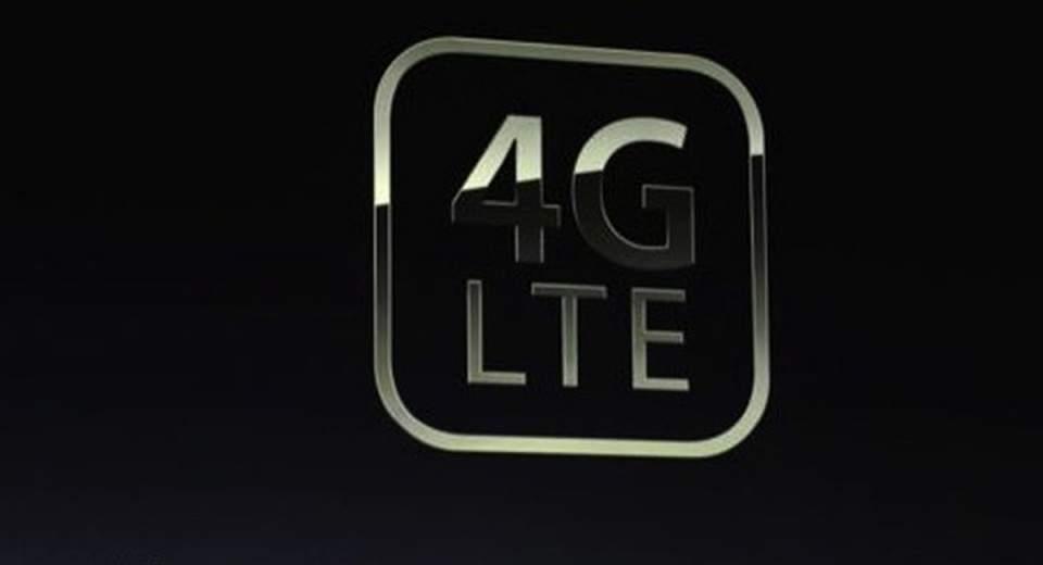 Singapura Menjadi Negara dengan 4G LTE Tercepat di Dunia