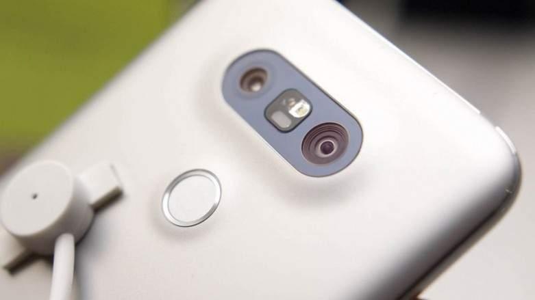 Kamera LG G5