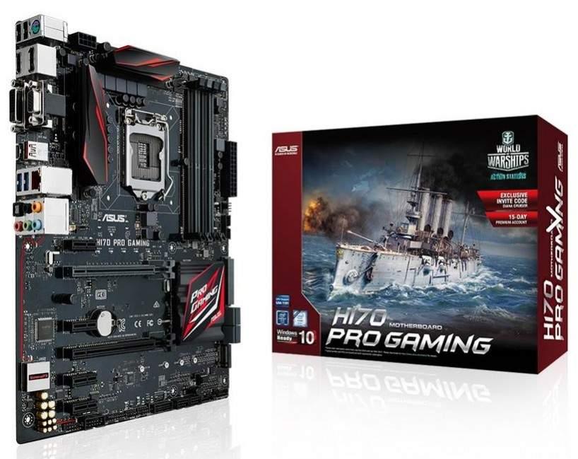 Motherboard Gaming Terbaik