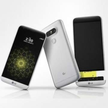 LG G5 SE Siap Masuk ke Indonesia